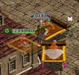 RedStone-07.02.17[01].jpg